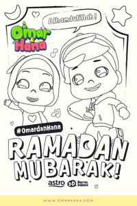 Free Printable Ramadan Colouring Sheet Omar Hana