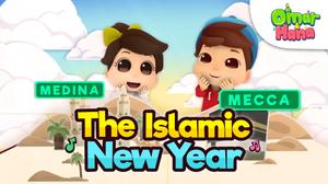 muharram islamic new year for kids