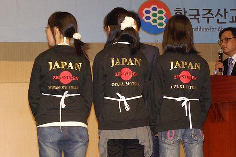 韓国で行われた世界選手権・団体優勝.JPG