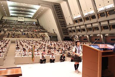 全日本選手権大会・最年少日本一.JPG