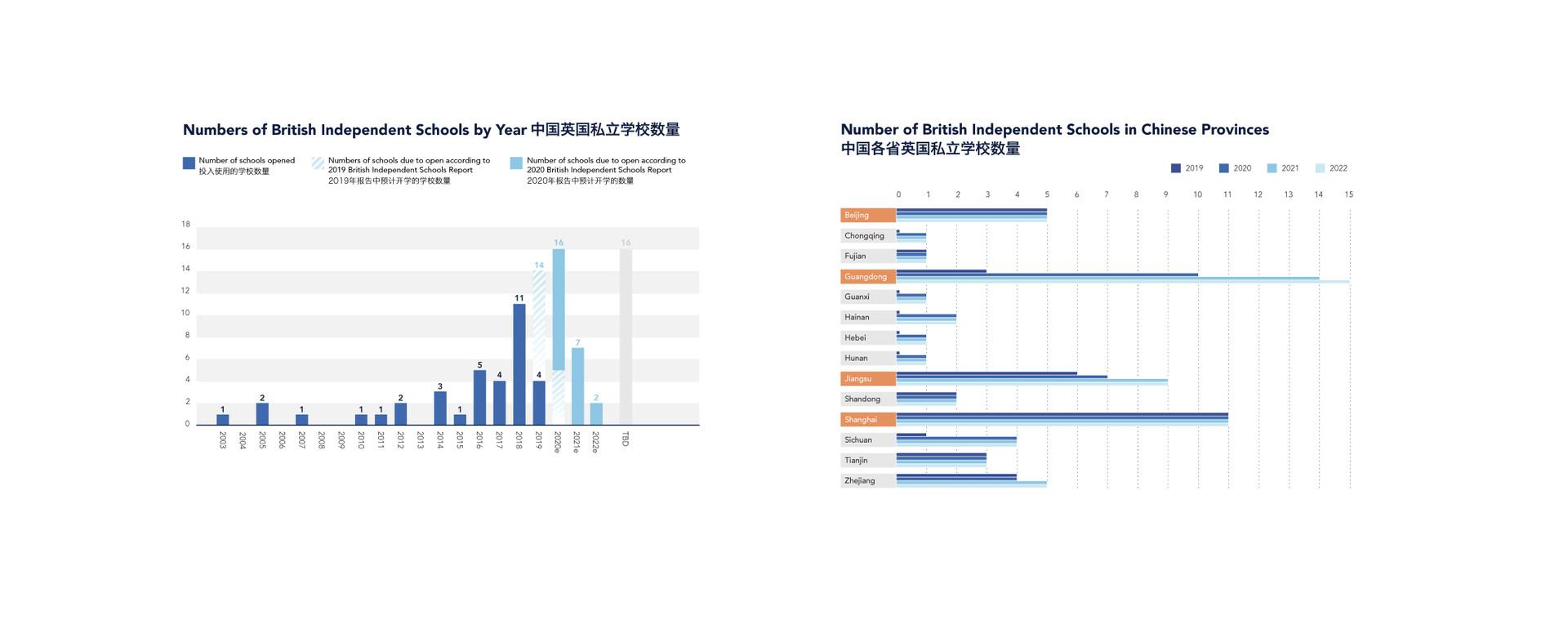 infographics-09.jpg