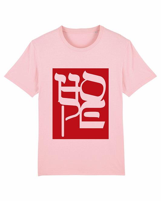 T-Shirt Pink Hope New York