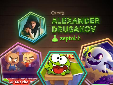 Alexander Drusakov