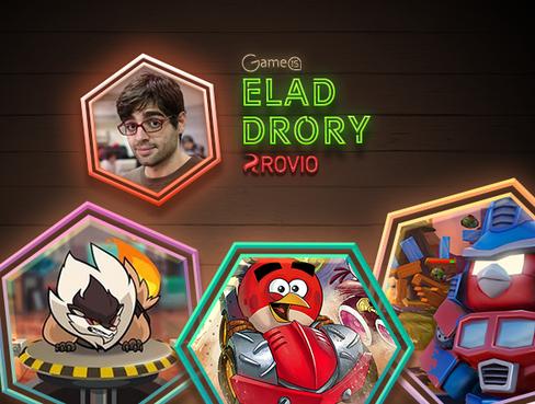 Elad Drory