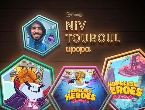 Niv Touboul