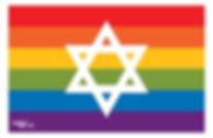 Rainbow-Flag-w-Magen-David.jpg