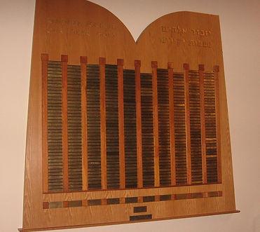 Memorial Plaque.jpg