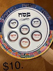 GS Seder Plate 3.4.21.jpg