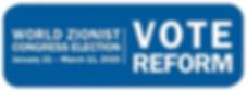 VoteReform2020.jpg