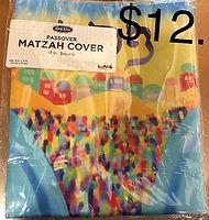 Matzah Cover 3.4.21.jpg