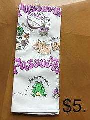 PassoverTeaTowel.jpg