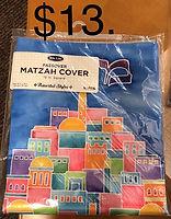 Matzah Cover2 3.4.21.jpg