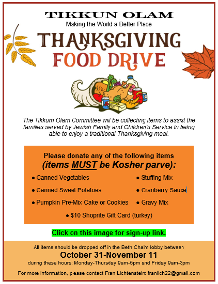 Thanksgiving Food Drive 2021.PNG