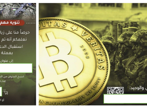 Tracking Hamas' Latest Bitcoin Campaign