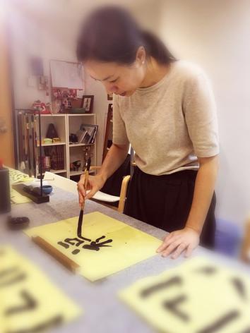 CNY workshop -  demonstration
