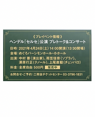 スクリーンショット 2021-03-10 0.47.15.png