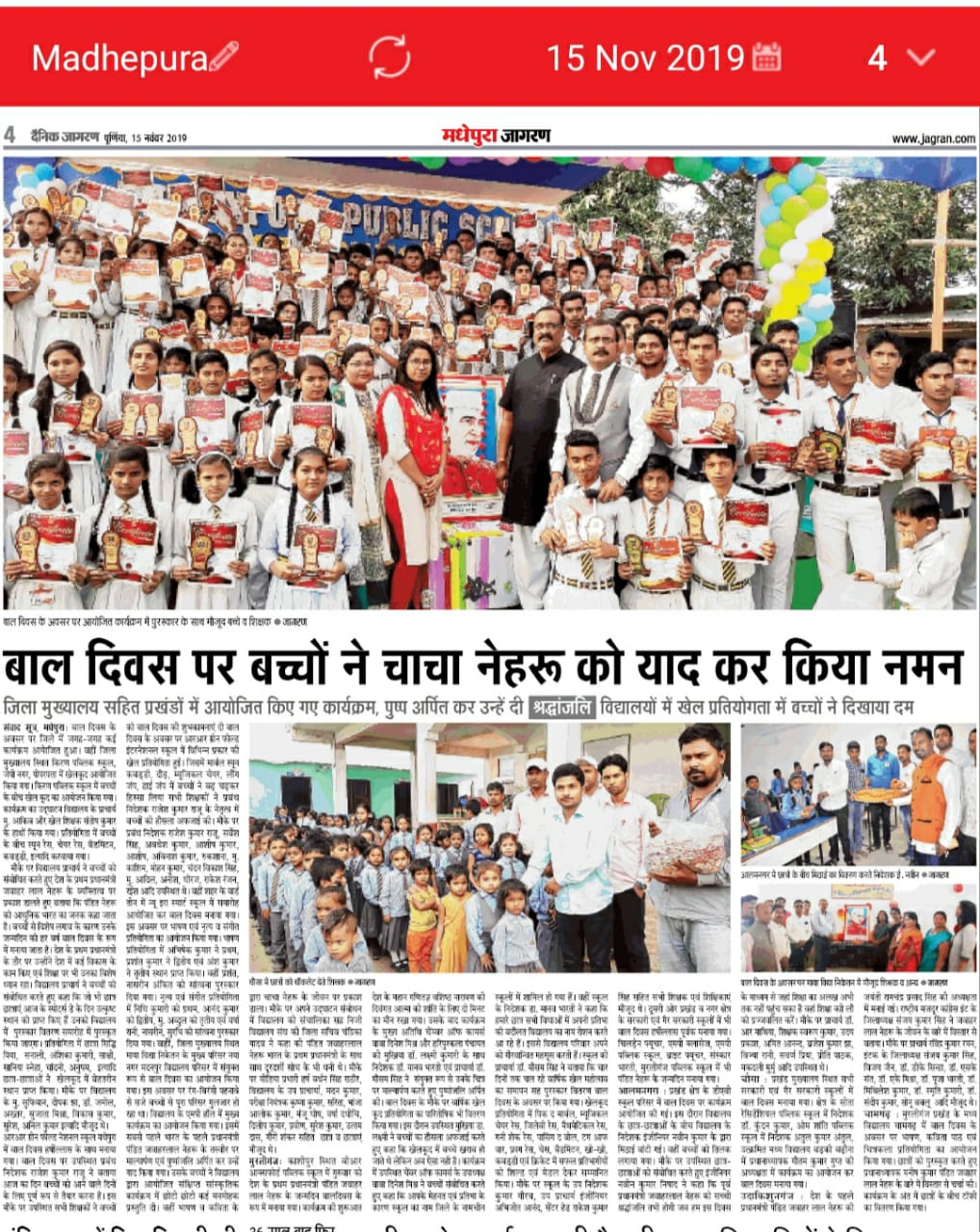 B.R. Oxford Public School- News (1)