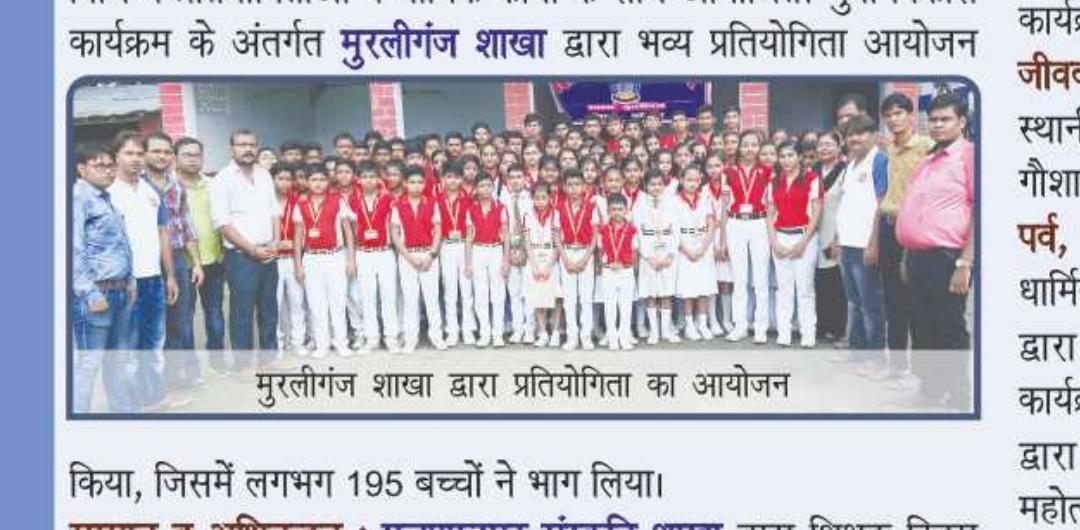 B.R. Oxford Public School- News (2)