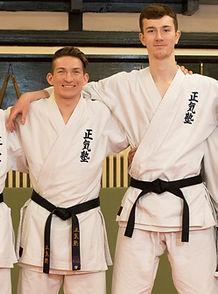 Adult Karate suit
