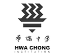 HCI logo BW.png