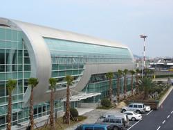 제주 국제공항