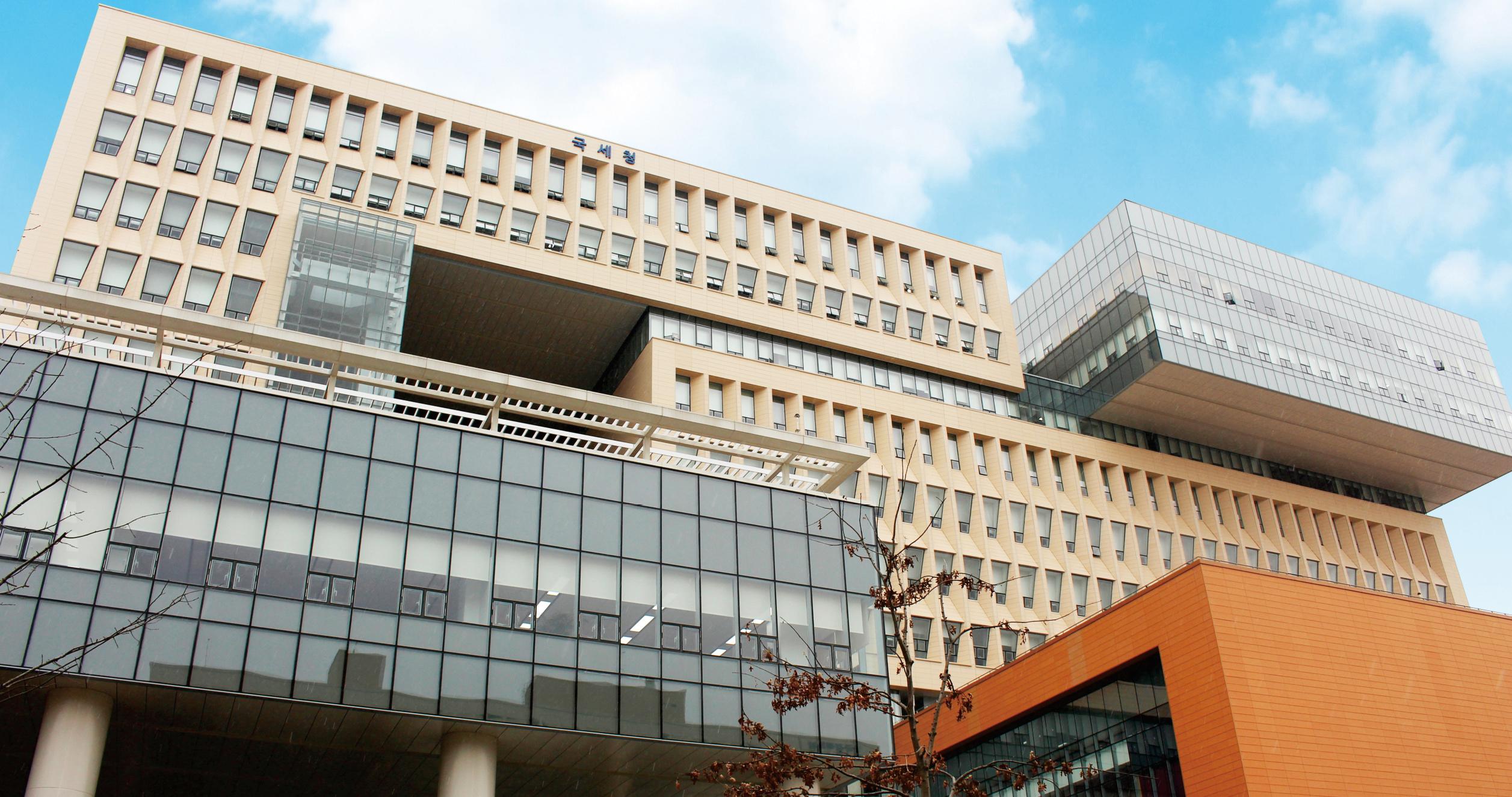 테라코타세종시 정부청사(국세청)