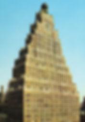 Paramount Building.jpg