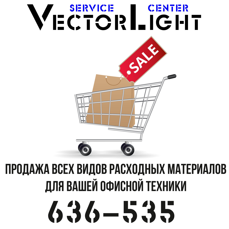 Заправка картриджей Петрозаводск