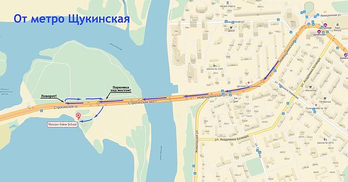 правило как доехать от площади курчатова до метро сходненская ПОСРЕДНИКОВ