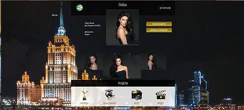 Создание сайта (расширенный дизайн)