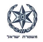 לוגו-משטרת-ישראל.jpg