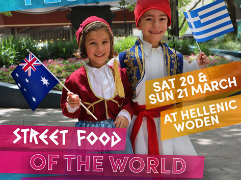 Hellenic Festival not to be missed!