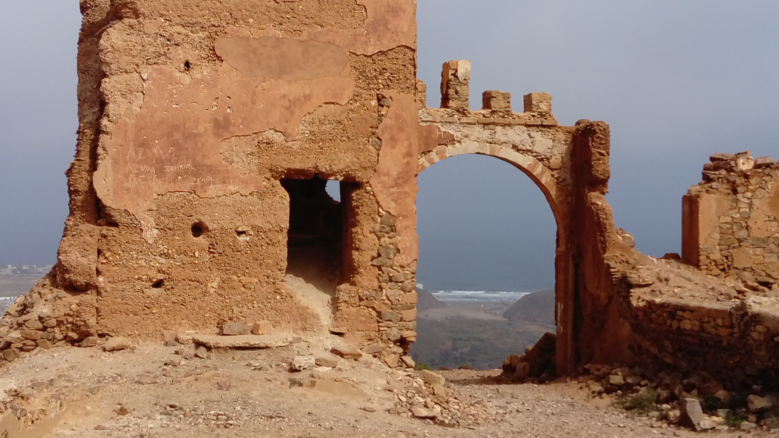 Séjour_adapté_Maroc_aout_2018_(20)