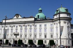 Palais Royal Innsbruck