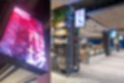Roselands The Markets Signage 1.jpg