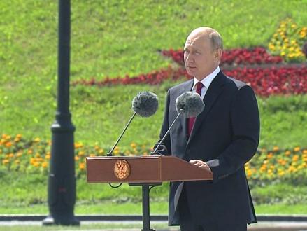 Ruské vlivové operace jako součást ruské vojenské strategie