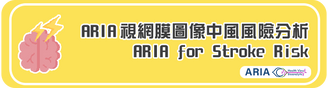 ARIA-Storke.png