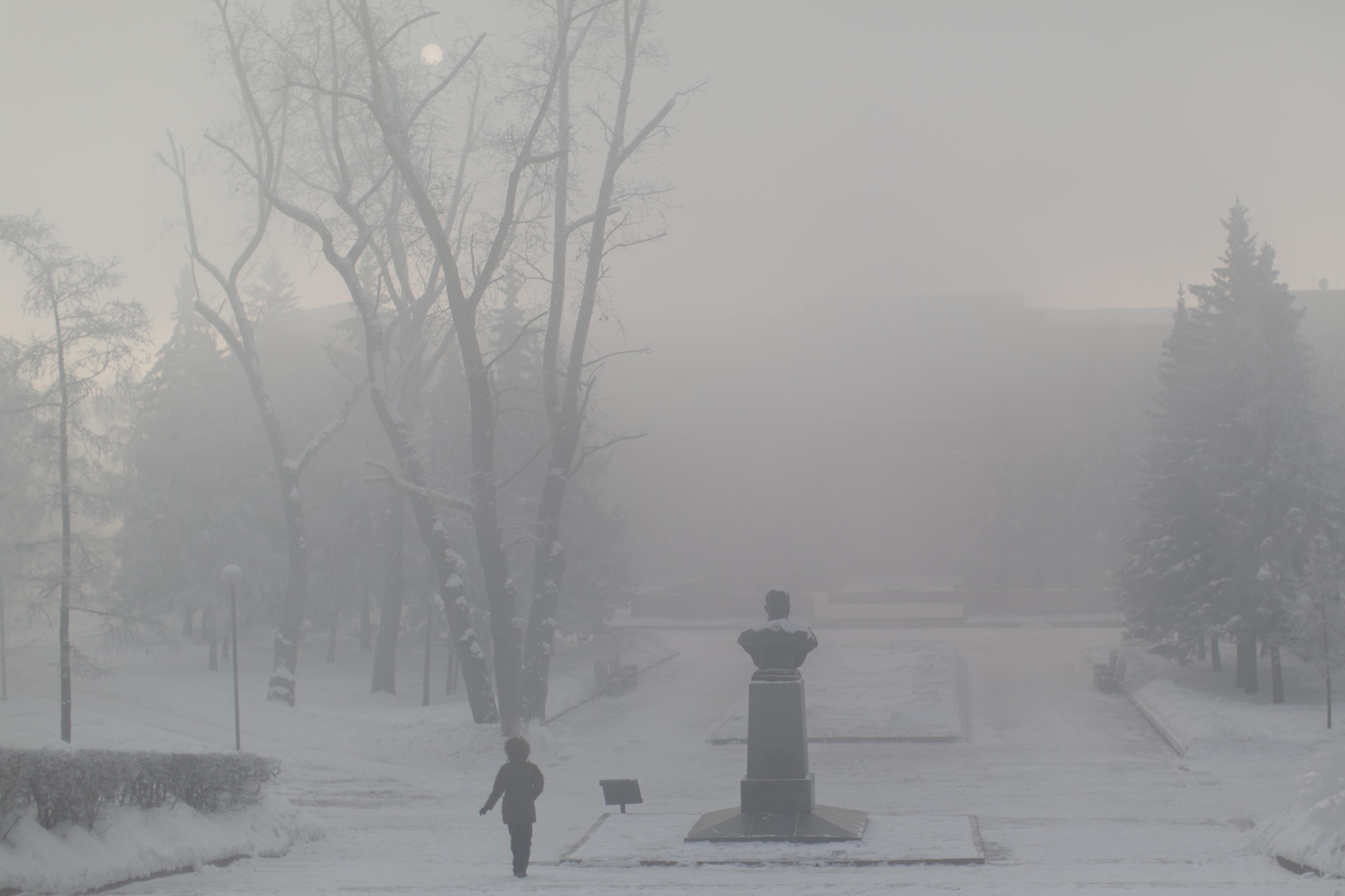 Irkoutsk - Russie