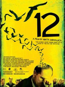 12 (Nikita Mikhalkov, 2007)