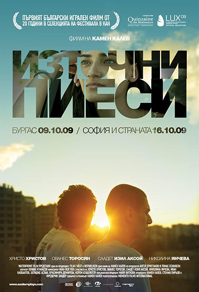 recenzie de film Eastern Plays, Kamen Kalev