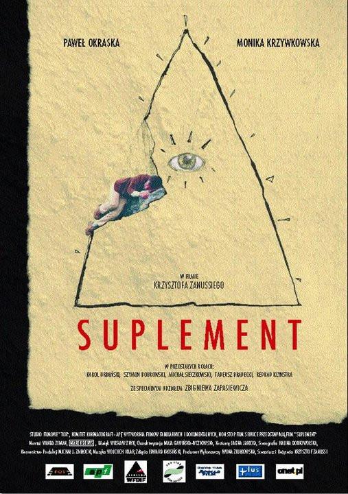 recenzie film Suplement