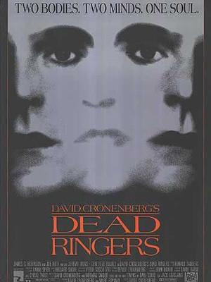Dead Ringers (David Cronenberg, 1988)