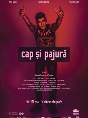 Cap şi Pajură (Nicolae Constantin Tănase, 2019)