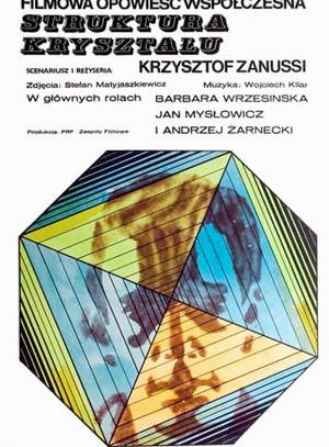 Struktura krysztalu (Krzysztof Zanussi, 1969)
