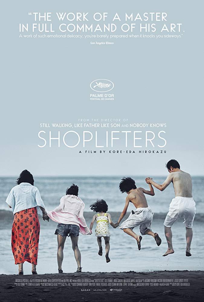 cronica de film Shoplifters (2018)