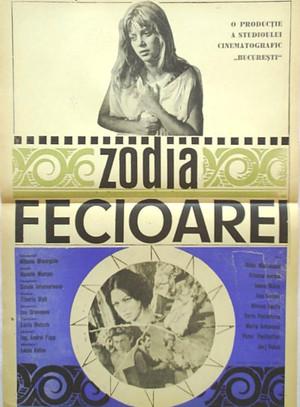 Zodia Fecioarei (Manole Marcus, 1967)