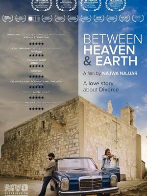 Between Heaven and Earth (Najwa Najjar, 2019)