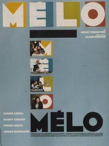 Mélo (Alain Resnais, 1986)
