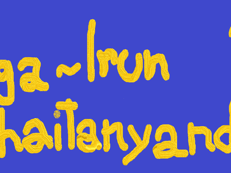 Chaitanyanda- Yoga-Irun