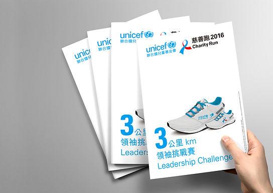 Unicef02.jpg